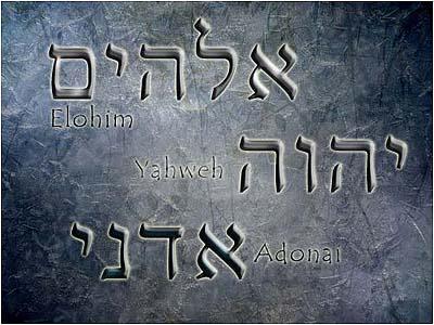 S  229  om kugghjulen i din hj  228 rna inte b  246 rjat snurraredan  f  246 r fullt    Elohim In Hebrew